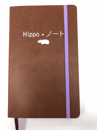 Brown Hippo Noto (Ivory Paper)