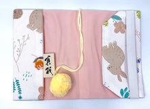 A6 Bunny Puff Notebook Cover