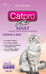Catpro Plus Adult Complete Chicken & Beef 10kg