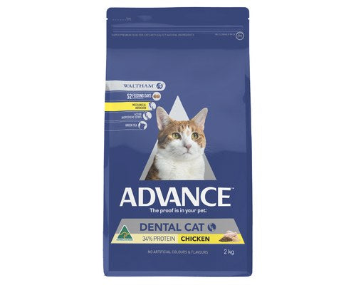 ADVANCE DENTAL CAT