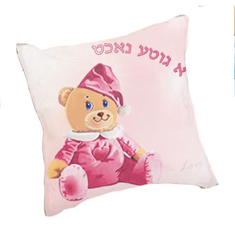 Rhinestone Bear Pillow