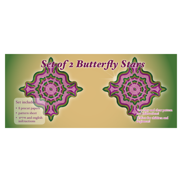 Butterfly Star Set of 2