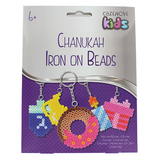 Chanukah Iron On Beads Kit