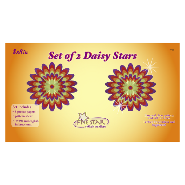 Set of 2 Daisy Stars