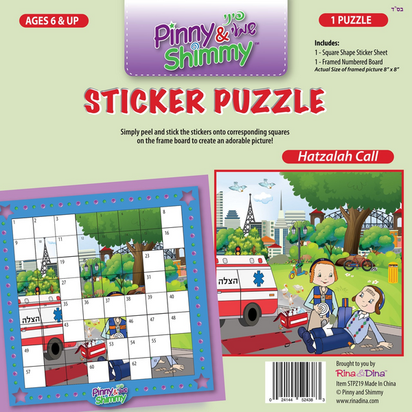 Pinny & Shimmy Hatzalah Call Sticker Puzzle