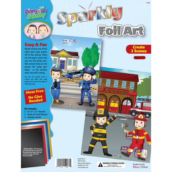 Pinny & Shimmy Foil Art Kit