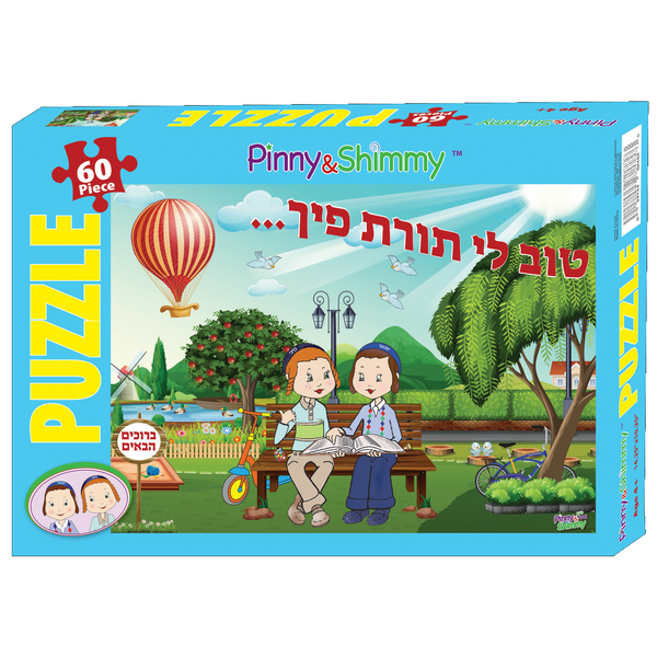 Pinny and Shimmy 60 pc. Puzzle