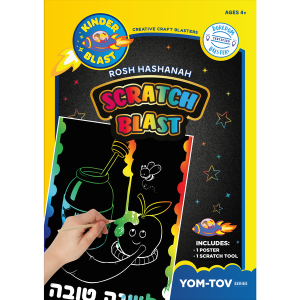 Rosh Hashana Scratch Card