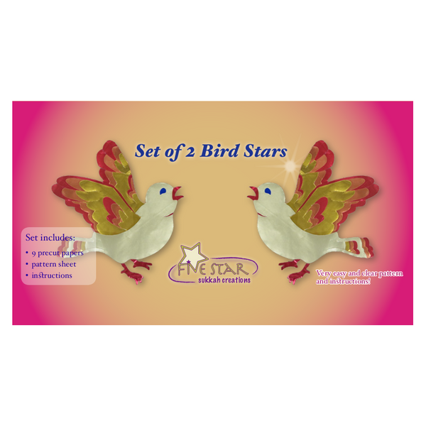 Set of 2 Bird Stars