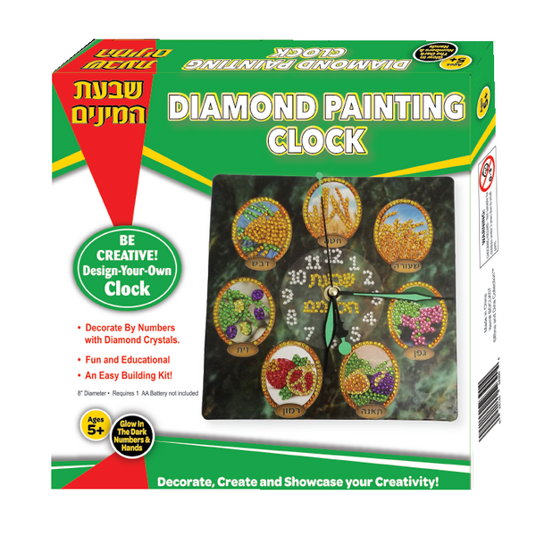 Shivas Haminim Diamond Painting Clock with Glow in the Dark Handles and Numbers