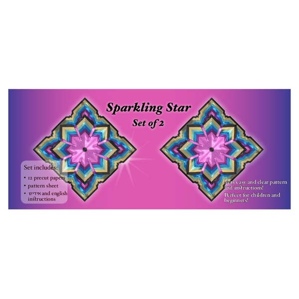 "Sparkling Star Set of 2 7"" Stars"