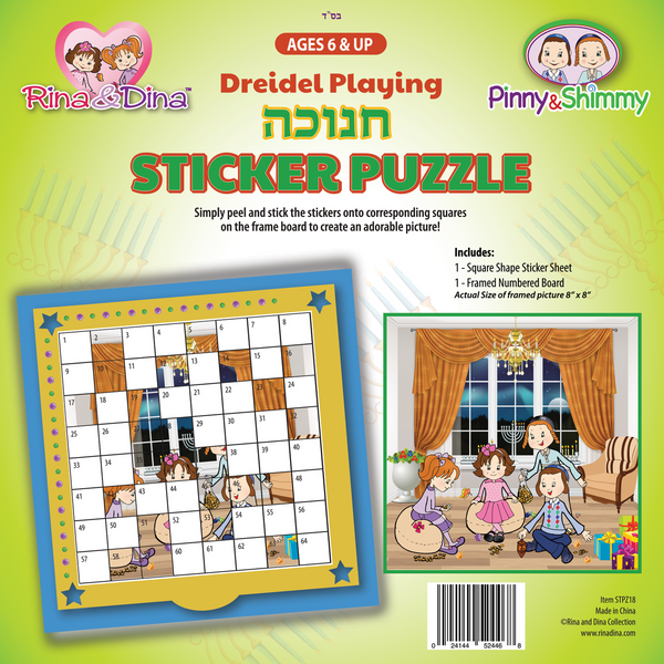 Dreidel Playing Chanukah Sticker Puzzle