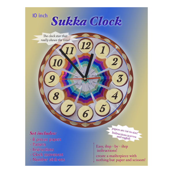 Sukka Clock Star