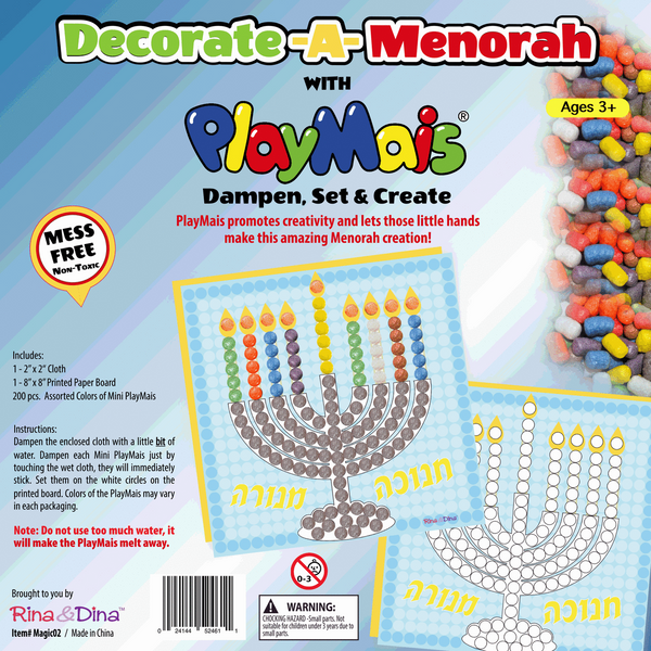 Playmais Menorah