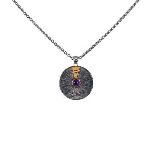 Zodiac Wheel Necklace Aquarius Amethyst 17