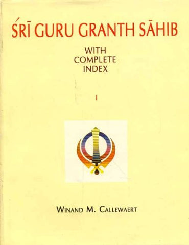 Sri Guru Granth Sahib (2 Pts): With Complete Index (Pt.1 & 2) (English and Hindi Edition)