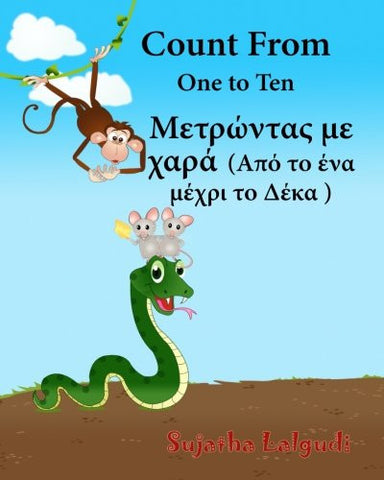 Count From One to Ten (English-Greek Bilingual): Children's book in Greek, First Greek book,Greek Language,Greek childrens book, Greek baby book,G