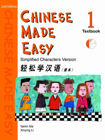 Chinese Made Easy Textbook: Level 1 (Simplified Characters)