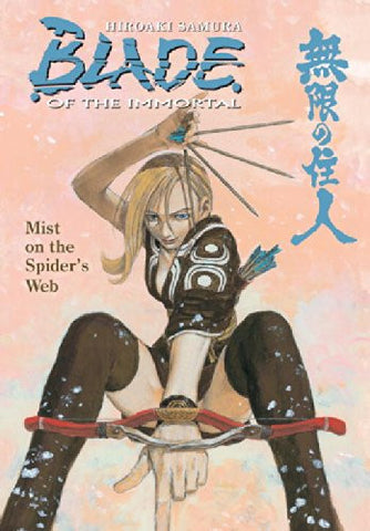 Blade of the Immortal Volume 27: Mist on the Spider's Web