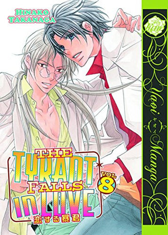 The Tyrant Falls In Love Volume 10