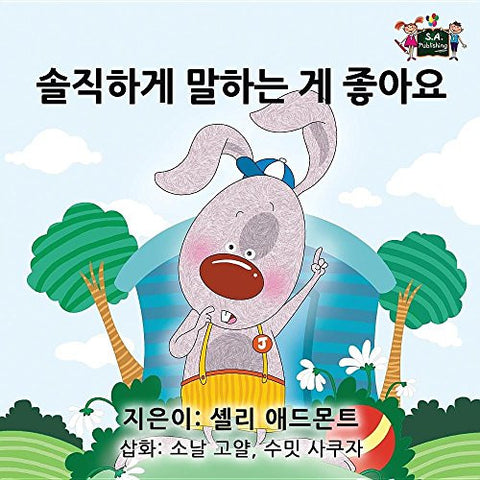 I Love to Tell the Truth: Korean Edition (Korean Bedtime Collection)