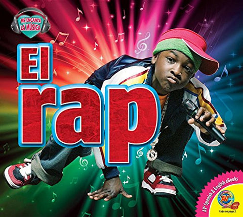 El Rap (Rap) (Me Encanta La Musica (I Love Music)) (Spanish Edition)