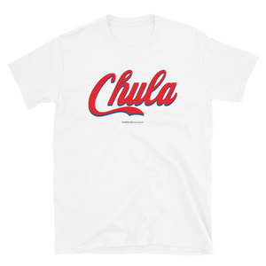 Chula T-Shirt  - 2020 - DominicanGirlfriend.com - Frases Dominicanas - República Dominicana Lifestyle Graphic T-Shirts Streetwear & Accessories - New York - Bronx - Washington Heights - Miami - Florida - Boca Chica - USA - Dominican Clothing