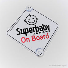 Super Premium Gift Set - Superbaby Japan