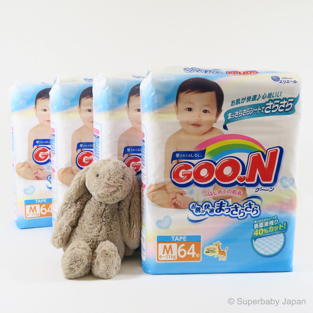 GOO.N nappies - Medium - 256 pieces (4 pack carton) - Superbaby Japan