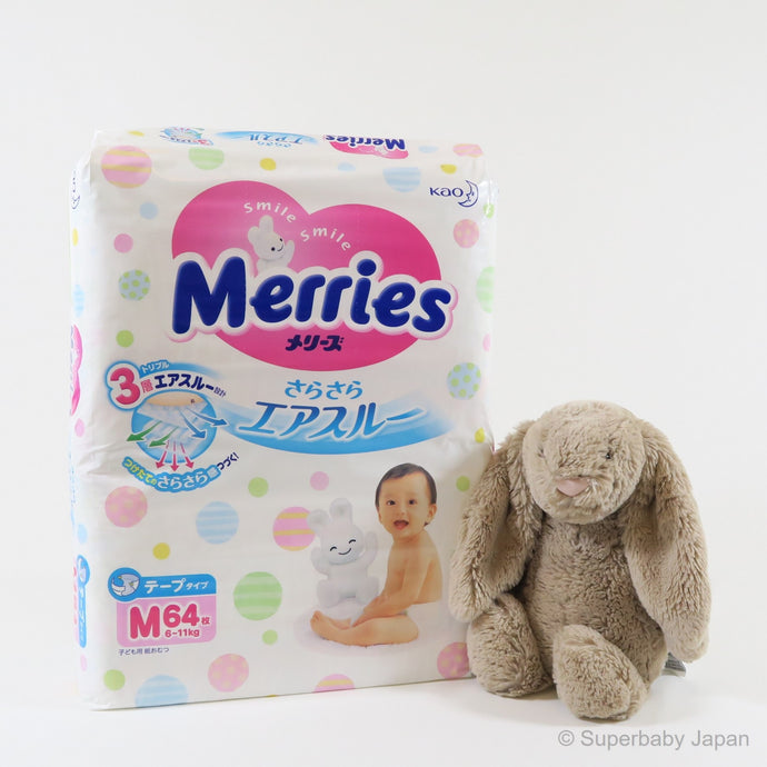 Merries nappies - Medium - 64 pieces (single pack) - Superbaby Japan
