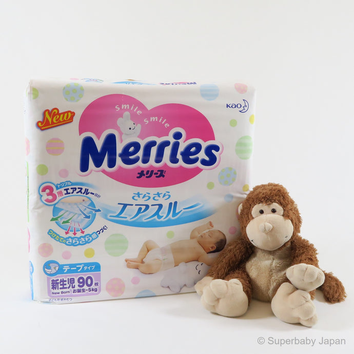 Merries nappies - Newborn - 90 pieces (single pack) - Superbaby Japan
