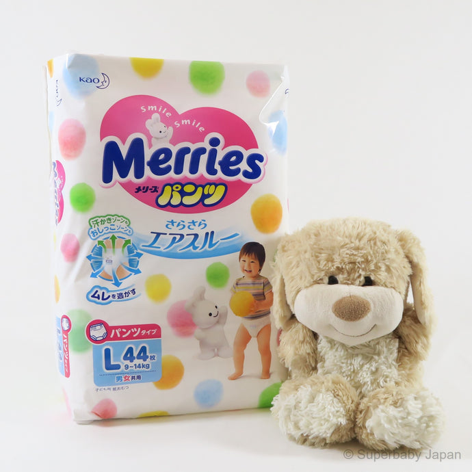 Merries nappy pants - Large - 44 pieces (single pack) - Superbaby Japan