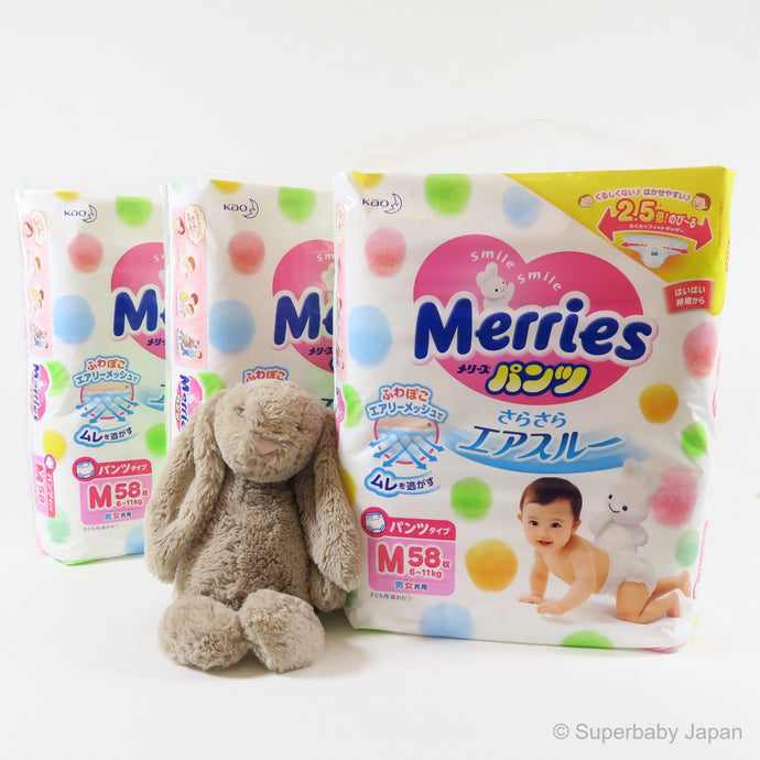Merries nappy pants - Medium - 174 pieces (3 pack carton) - Superbaby Japan
