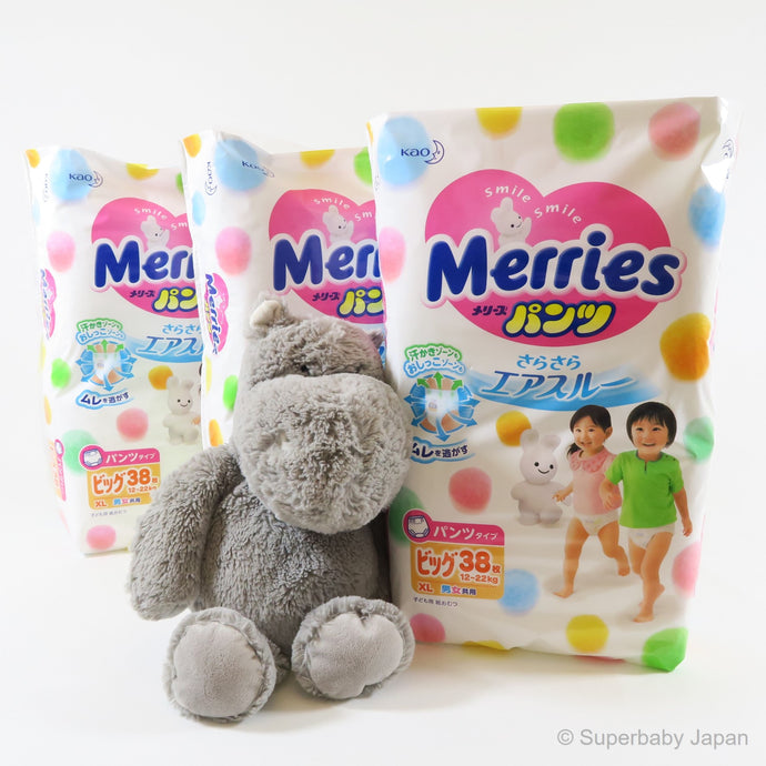 Merries nappy pants - XLarge - 114 pieces (3 pack carton) - Superbaby Japan
