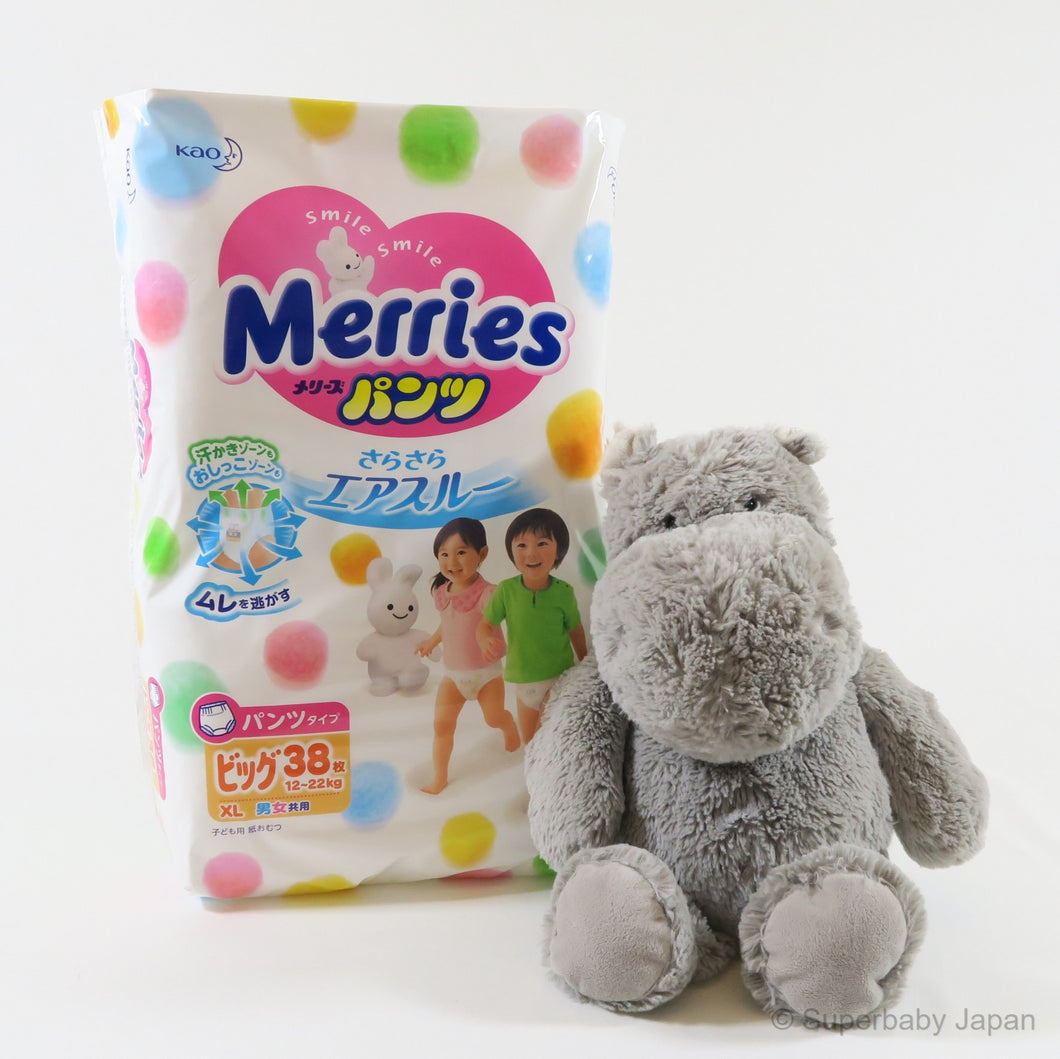 Merries nappy pants - XLarge - 38 pieces (single pack) - Superbaby Japan