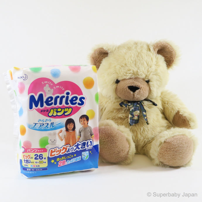 Merries nappy pants - XXLarge - 26 pieces (single pack) - Superbaby Japan
