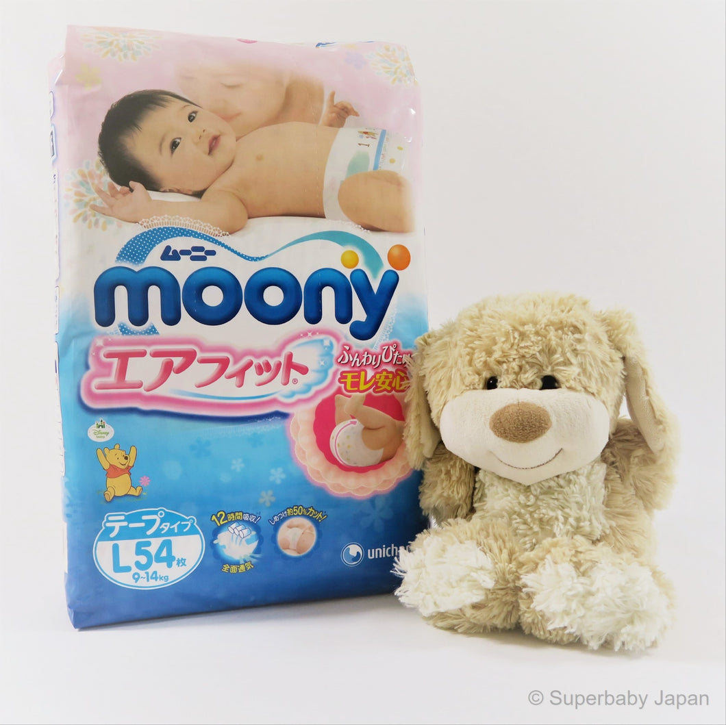 Moony nappies - Large - 54 pieces (single pack) - Superbaby Japan