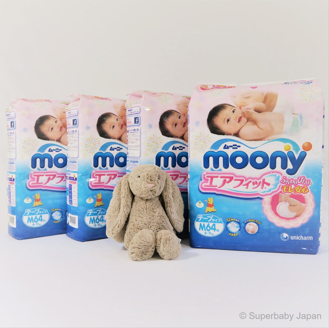 Moony nappies - Medium - 256 pieces (4 pack carton) - Superbaby Japan