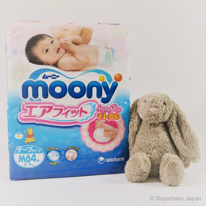 Moony nappies - Medium - 64 pieces (single pack) - Superbaby Japan