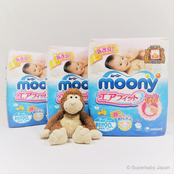 Moony nappies - Newborn - 270 pieces (3 pack carton) - Superbaby Japan