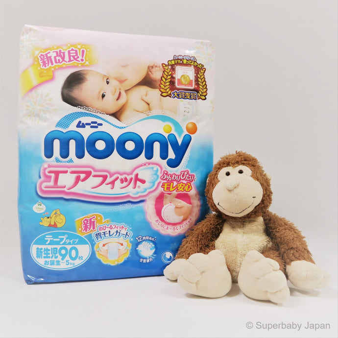 Moony nappies - Newborn - 90 pieces (single pack) - Superbaby Japan