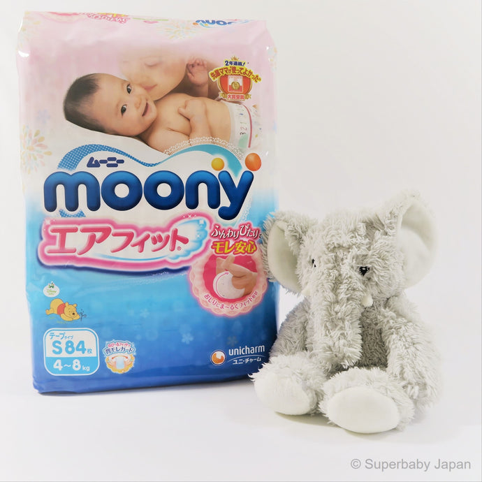 Moony nappies - Small - 84 pieces (single pack) - Superbaby Japan
