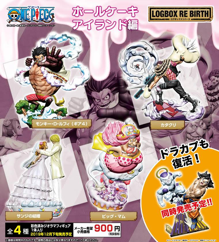 [PREORDER December] ONE PIECE LOGBOX RE BIRTH Whole cake island