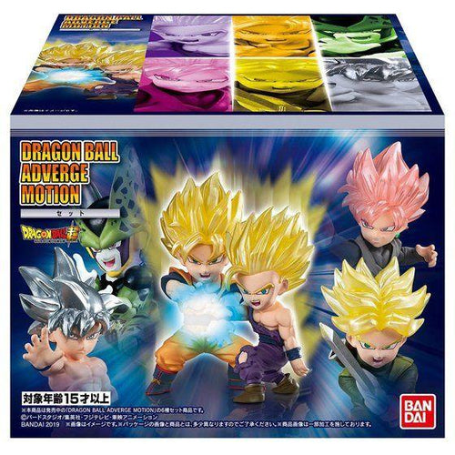 DRAGONBALL ADVERGE MOTION SET