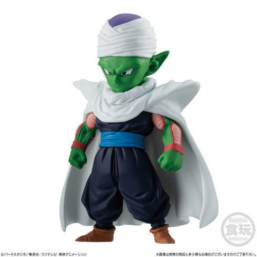 DRAGONBALL ADVERGE 11 Piccolo