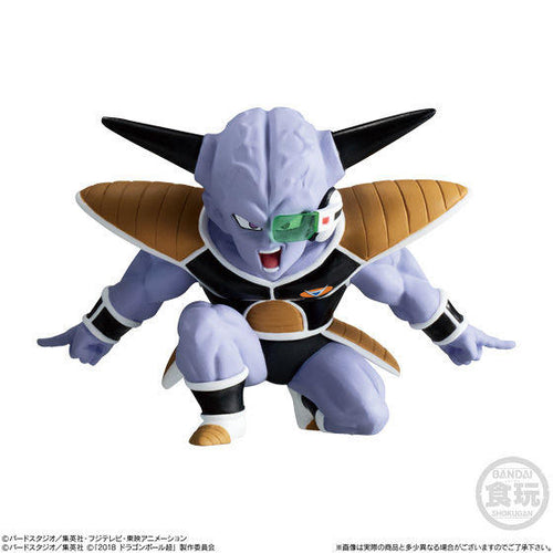 DRAGONBALL ADVERGE MOTION2 Ginyu