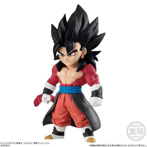 SUPER DRAGON BALL HEROES ADVERGE 2 SET
