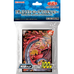 Yu-Gi-Oh! OCG DUEL MONSTERS DUELIST CARD PROTECTOR Shinen Ou Uria