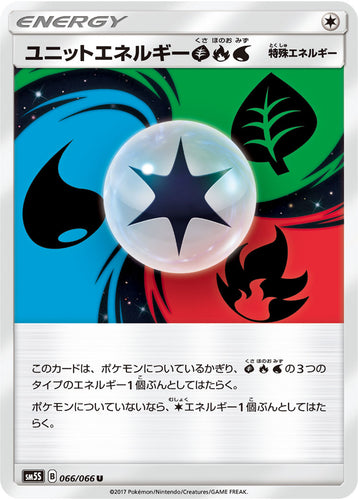 Pokémon card game / PK-SM5S-066 U