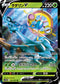 POKÉMON CARD GAME Sword & Shield Expansion pack 「Sword」 POKÉMON CARD GAME S1W 004/060